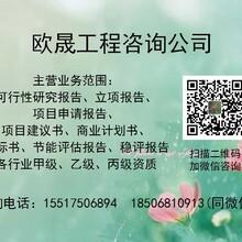 西华县制作标书好的地方-西华县标书怎么做图片