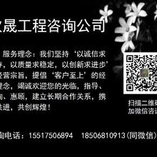 寻乌县代做投标书公司-寻乌县标书多少钱一份图片
