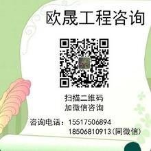 麗江哪有專門做采購標書的-麗江怎么做商務禮品采購標圖片