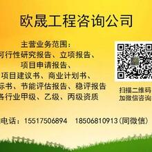 寿宁给政府看的报告怎么写-寿宁专业能做报告的图片