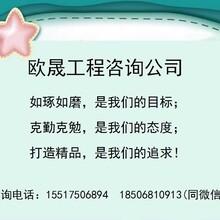 武胜县代做投标书公司-武胜县做标书怎么收费的图片