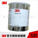 3M94底涂剂3M复合型胶粘剂使用方法与反应原理是什么