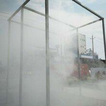 智能车辆通道喷雾消毒防疫