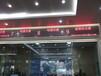 威海led显示屏/晶大光电科技