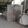 流水线式污泥烘干机含水量低至10-30%多种型号选择