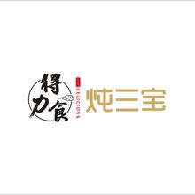 郑州蜂鸟品牌策划设计:专业logo设计、VI设计、包装、画册、商标注册。十年品牌经验。