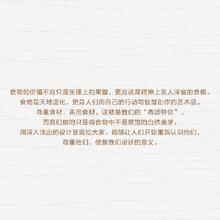 内蒙古香颂特供农产品有限公司logo设计、VI设计、包装设计、画册设计