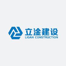 深圳立杆建设logo设计