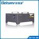 貝視曼BSM300一體式數字影音設備