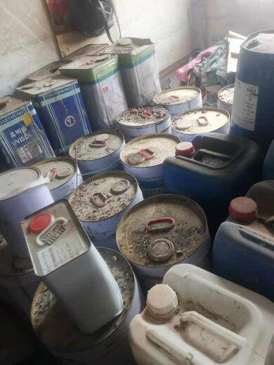 河西庫存過期染料大量回收,顏料