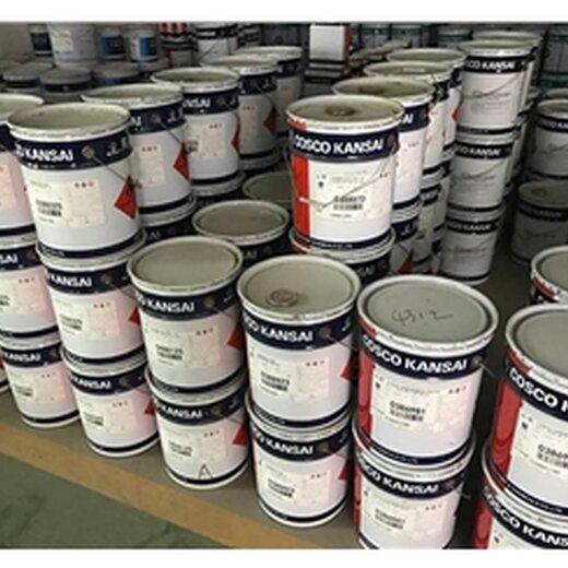 密云大量回收油漆