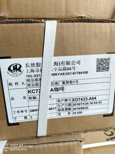 濱州庫存處理炭黑大量回收,色素炭黑