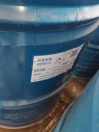 蘇州大量回收化工原料,庫存化工