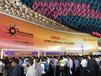 2020年印度可再生能源展REI-RenewableEnergyIndiaExpo