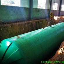 偃师整体化粪池厂家-玻璃钢化粪池价格-百度信息