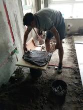 欧博德电地暖发热瓷砖招商智能电热地板砖加盟电采暖加热瓷砖图片