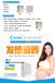发热地砖品牌上海发热地砖欧博德