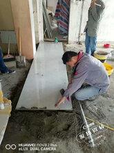 欧博德智能电地暖瓷砖800800客厅智能发热瓷砖图片