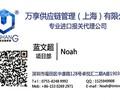 天津进口加工中心需要单证有哪些
