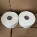 大卷工業無塵擦拭紙無塵紙生產廠家