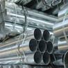 不銹鋼鋼管廠家量大從優