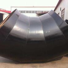 沖壓焊接彎頭廠家圖片