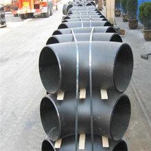 河北碳钢管件供应碳钢管件诚信厂家图片