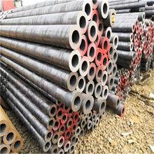 合金钢管厂家加工定制图片