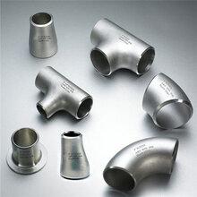 钢制三通价格表图片