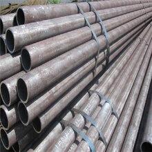 碳鋼無縫鋼管價格優惠圖片