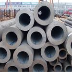 碳钢钢管厂家价格优惠