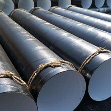 环氧煤沥青防腐保温钢管的用途
