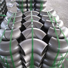 碳鋼沖壓彎頭廠家圖片