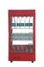 商用加熱保溫柜商用超市便利店飲料展示柜熱飲柜家用保溫箱最新款