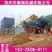 定制流動攪拌站移動混凝土水泥攪拌車移動式攪拌站廠家德潤機械