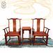香港二木新中式家具湖北武汉红木实木家具客厅官帽椅三件套缅甸花梨大果紫檀