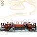 香港二木新中式湖北武汉红木实木定制家具沙发组合花梨木刺猬紫檀