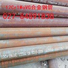 Q345D无缝管,湖北天门Q345D无缝管同样的质量比价格图片