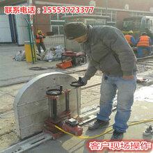 墙壁切割机混凝土墙锯机厂家供应切墙机图片