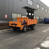 可定制煤矿拉煤自卸车高端矿用四不像车实体工厂