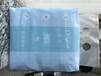 母婴保湿丝绸纸巾3层60抽180张