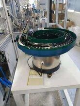 专业定制五金件振动盘、塑胶振动盘、拉链振动盘、图片