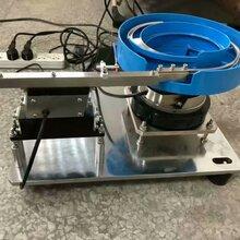 振动盘自动上料设备图片