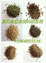 山东嘉和水产颗粒饲料粘合剂质优价廉图片