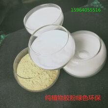 山东嘉和供应复合肥料粘合剂肥料粘合剂镁肥粘合剂厂家直销图片