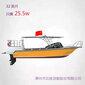 国产游艇铝合金钓鱼艇价格小型海钓艇厂家直销可按要求定制图片
