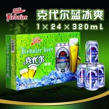 克代爾8°P綠箱藍冰爽啤酒1×24×320ml圖片