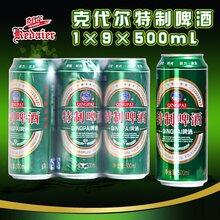 克代爾8°P特制啤酒1×9×500ml圖片