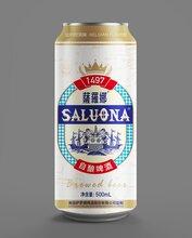 山东德州克代尔萨罗娜自酿啤酒系列