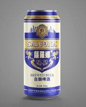 山东德州萨罗娜自酿高档罐装啤酒